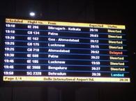 ड्रोन देखे जाने के बाद आइजीआइ एयरपोर्ट पर हड़कंप