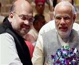 भाजपा मुख्यमंत्रियों को सुशासन का सूत्र देंगे पीएम मोदी और अमित शाह