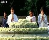 पूर्व प्रधानमंत्री राजीव गांधी की जयंती पर पूरे गांधी परिवार ने की श्रद्धांजलि अर्पित