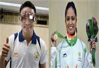 Indian shooter Jitu Rai wins first gold medal in 17th Asian Games