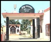 सुंदरगढ़ जेल में वज्रपात से दो कैदियों की मौत