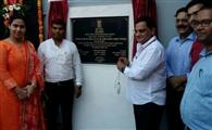 बाजपुर में खुला आयकर आफिस