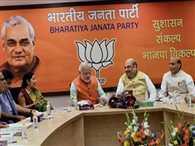 Big victory in Haryana-Maharashtra
