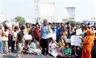 protest of public