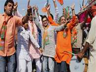 bjp wins in konkan and bidarbha