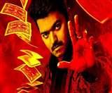 तमिल फिल्म में जीएसटी की हुई आलोचना से भाजपा नाराज