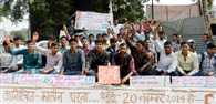 Student Federation of India members agitated