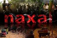 naxal attack in muzaffarpur