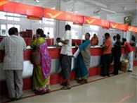 financial activities at post office