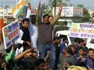 youth congress protest against VAT on diesel and petrol