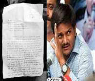 Another letter bomb of Hardik Patel, targets own leaders
