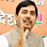 BJP ready for election in Bihar