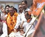 विधानसभा चुनाव परिणाम के बाद प्रदेश भाजपा में बड़े बदलाव के संकेत