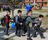 स्कूली बच्चों में अब छठी कक्षा से ही बोए जाएंगे व्यवसाय के बीज