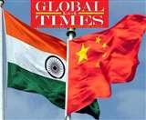 चीन की खुलेआम धमकी, कहा- नेपाल और श्रीलंका से संबंधों पर भारत चुप रहे तो अच्छा