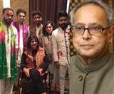 इंडियन आइडल 9 के कंटेस्टेंट्स को मिला मौका राष्ट्रपति प्रणब मुखर्जी के सामने राष्ट्रगान गाने का