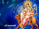 दुर्गा पूजा के छठें दिन माँ कात्यायनी देवी के इसी स्वरुप की उपासना करें