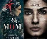 Clash या Coincidence, एक जैसा ही लग रहा है रवीना और श्री देवी की फ़िल्म का पोस्टर