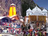 Gangotri-Yamunotri open the valve, which began the journey from birth to salvation