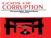 Promilla Shankar's disclosure, Noida Authority's peons car runs