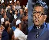 BJP को मुसलमान वोट नहीं करते, फिर भी उनका करते हैं सम्मानः रविशंकर प्रसाद