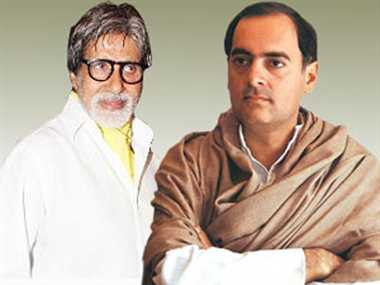 bollywood actor amitabh bachchan and rajiv gandhi friendship stories