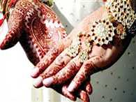 women got married toyounger lover, now suit for harashment