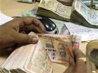 Firms may be allowed to lower PF cut after amendment