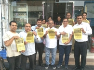 केमिस्टों की राष्ट्रव्यापी हड़ताल की तैयारिया शुरू