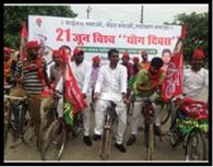 योग दिवस पर सपाइयों ने निकाली साइकिल रैली