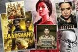 Lucknow Central जेल में Qaid Band, दोनों फ़िल्मों के ट्रेलर देखकर आप भी यही कहेंगे
