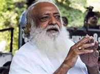 Rape victims father handsover audio clip, Asaram tried to buy out witness killed later