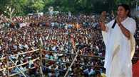 Mamata's electionary rally today