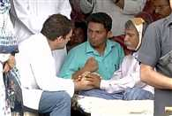 Congress Vice President Rahul Gandhi went to Una Gujrat to meet Dalit victims