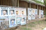 पीयू कैंपस में पोस्टरों से बिगड़ने लगी तस्वीर