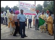 रैली निकालकर डेंगू के खिलाफ किया जागरूक