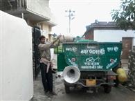 नगर पंचायत क्षेत्र में डोर टू डोर कचरा संकलन आरंभ