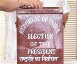 राष्ट्रपति चुनावः पंजाब में तीन विधायकों के वोट हुए रद