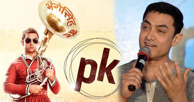 Aamir Khan talks in Bhojpuri in PK
