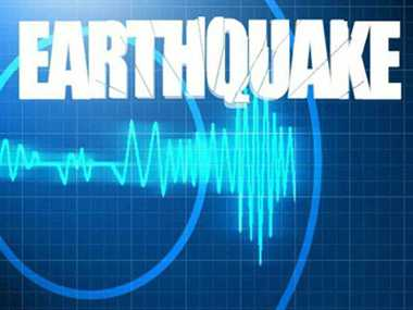Earthquake hits in Himachal Pradesh