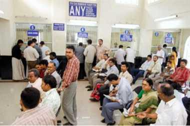 railway will start reservation centre under PPP scheme