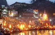 Ganga Aarti Darshan