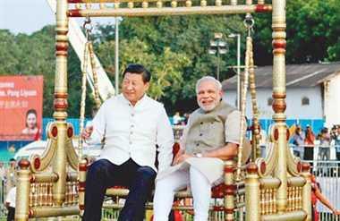 indo-china relation