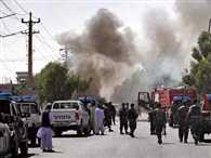 four afghan army man killed in bomb blast