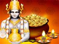 dhanteras today