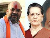 Amit Shah, Rajnath singh, sonia Gandhi to attained rally in Jammu Kashmir today