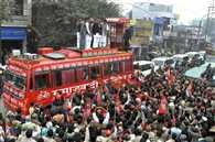 Samajwadi government on royle vehcle