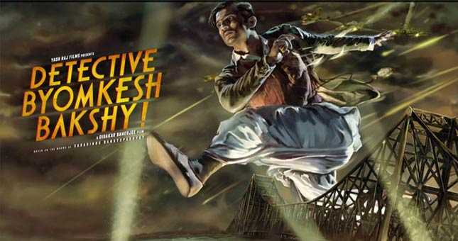 First Look: Sushant Singh Rajput as 'Detective Byomkesh Bakshi'