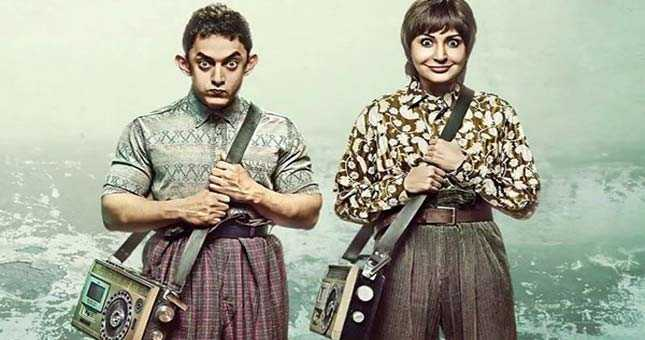 PK collects 56 crore in two days