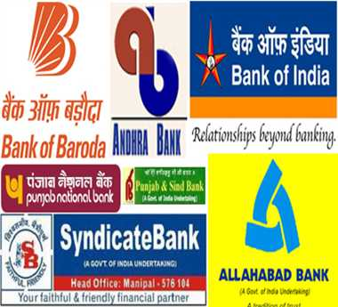 Bank strike on multiple days in January: Unions